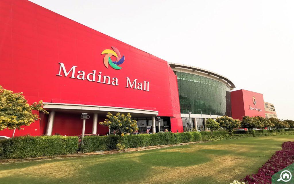 مركز تسوق