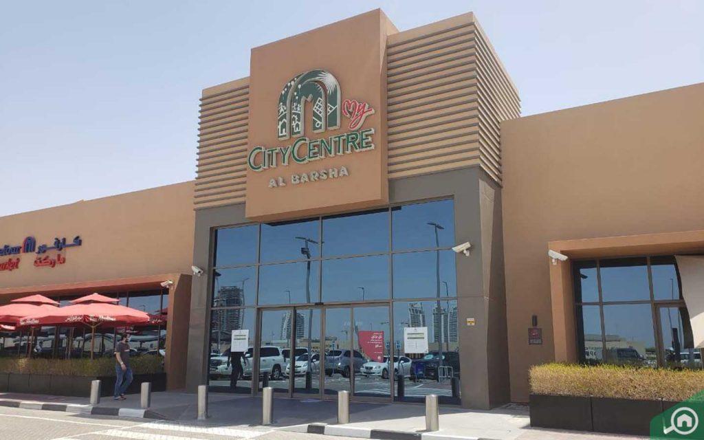 Entrance of My City Centre Al Barsha