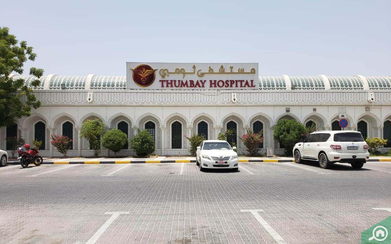 مستشفى ثومبي