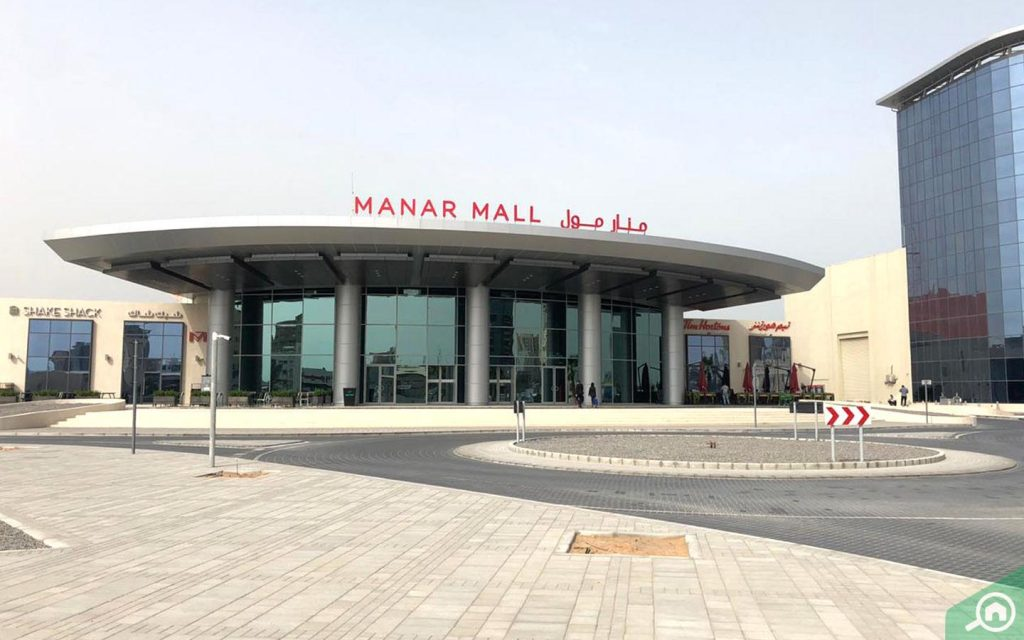 Manar Mall, RAK