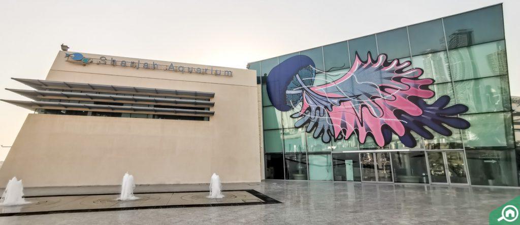 Entrance of Sharjah Aquarium
