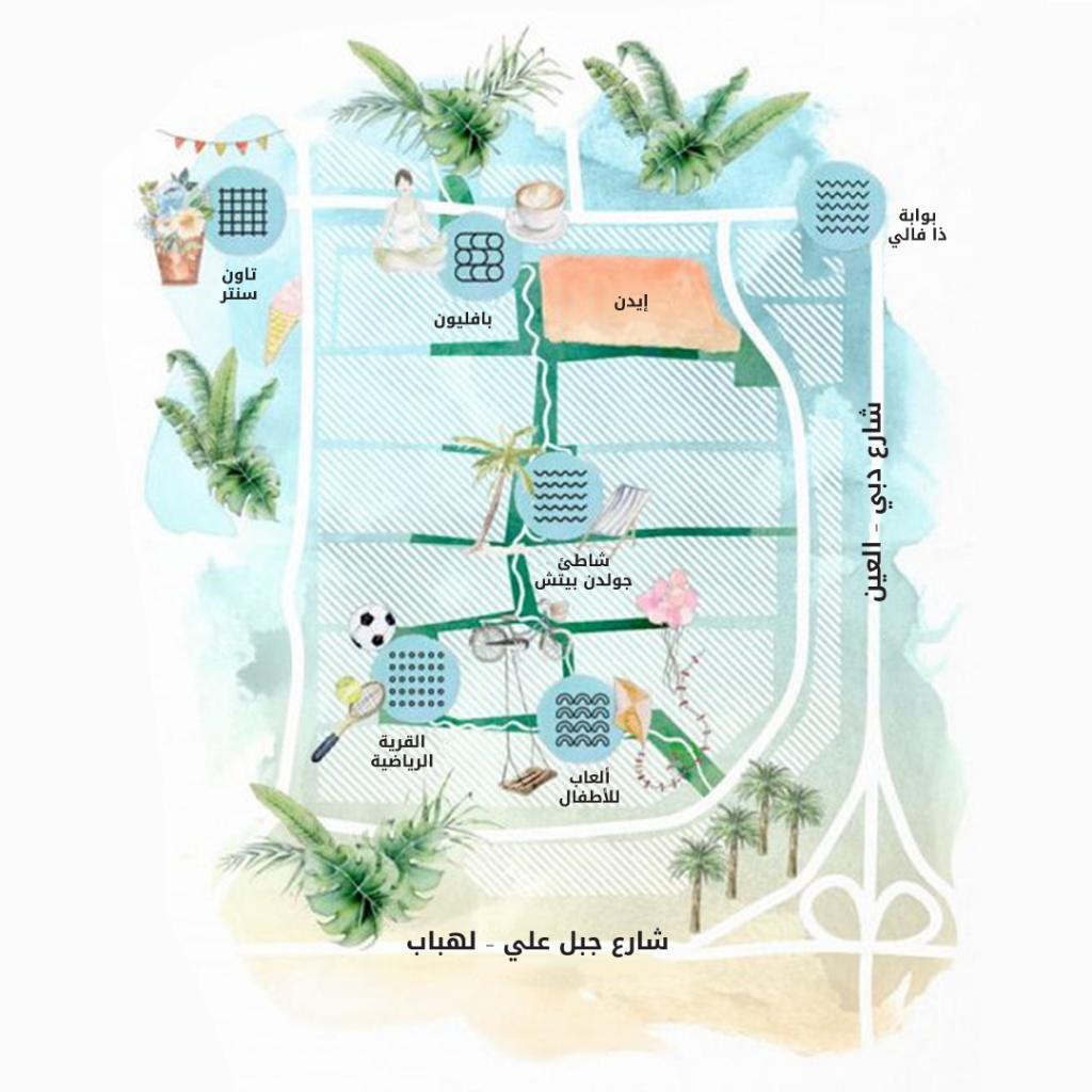 ذا فالي في دبي