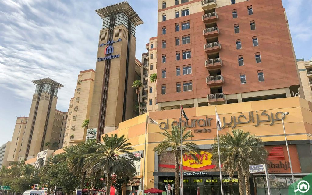 مركز الغرير في دبي