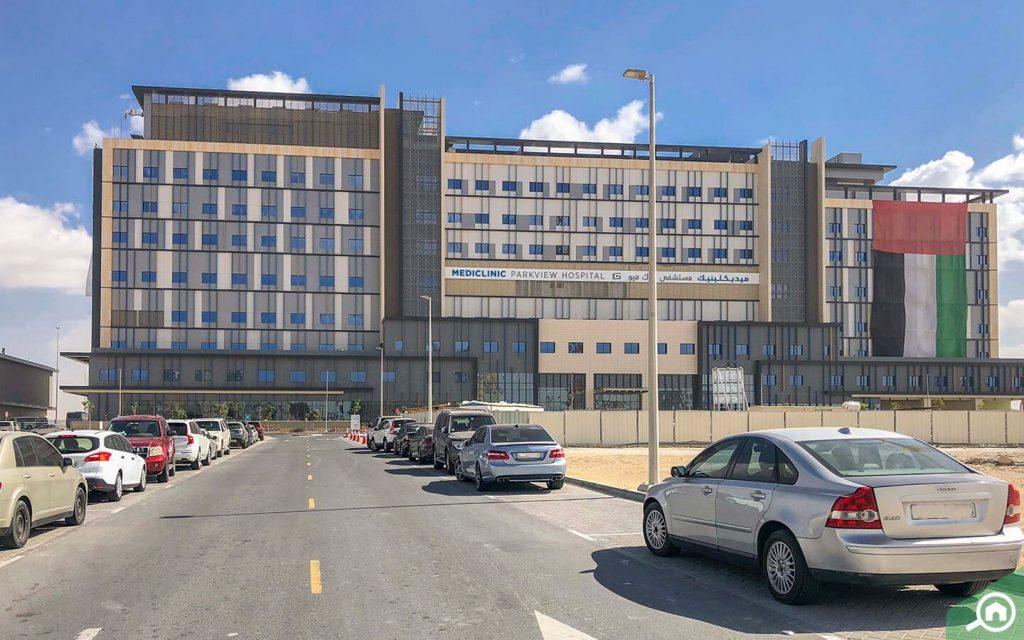 مستشفى ميدكلينك بارك فيو