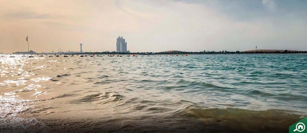 جزيرة ناريل