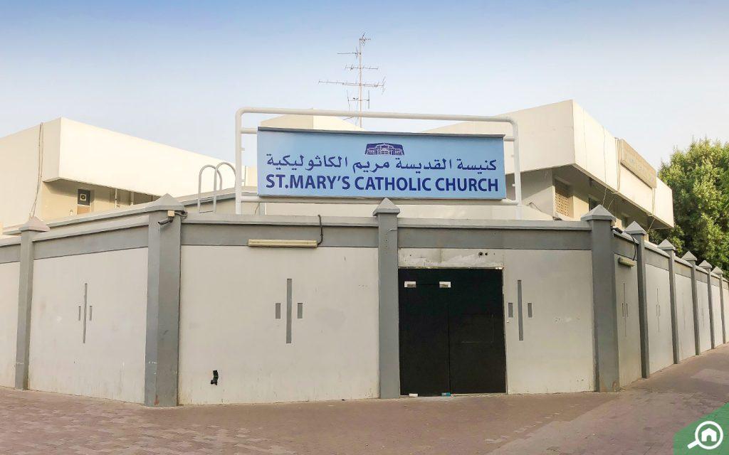 كنيسة القديسة مريم الكاثوليكية في دبي