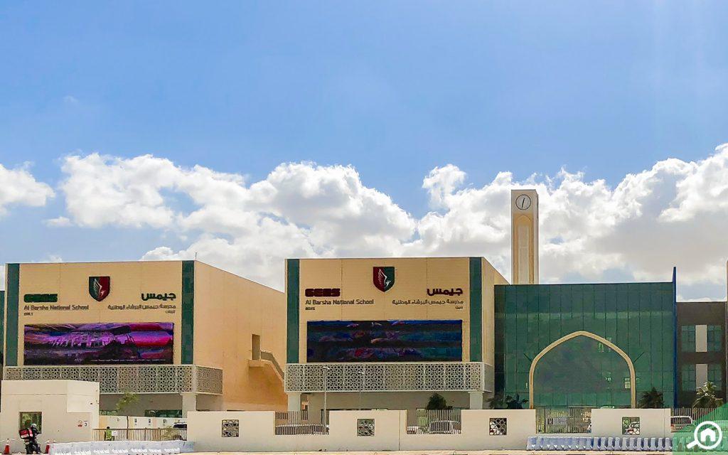 مدرسة جيمس البرشاء الوطنية