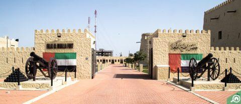 Falaj Al Mualla, Umm Al Quwain