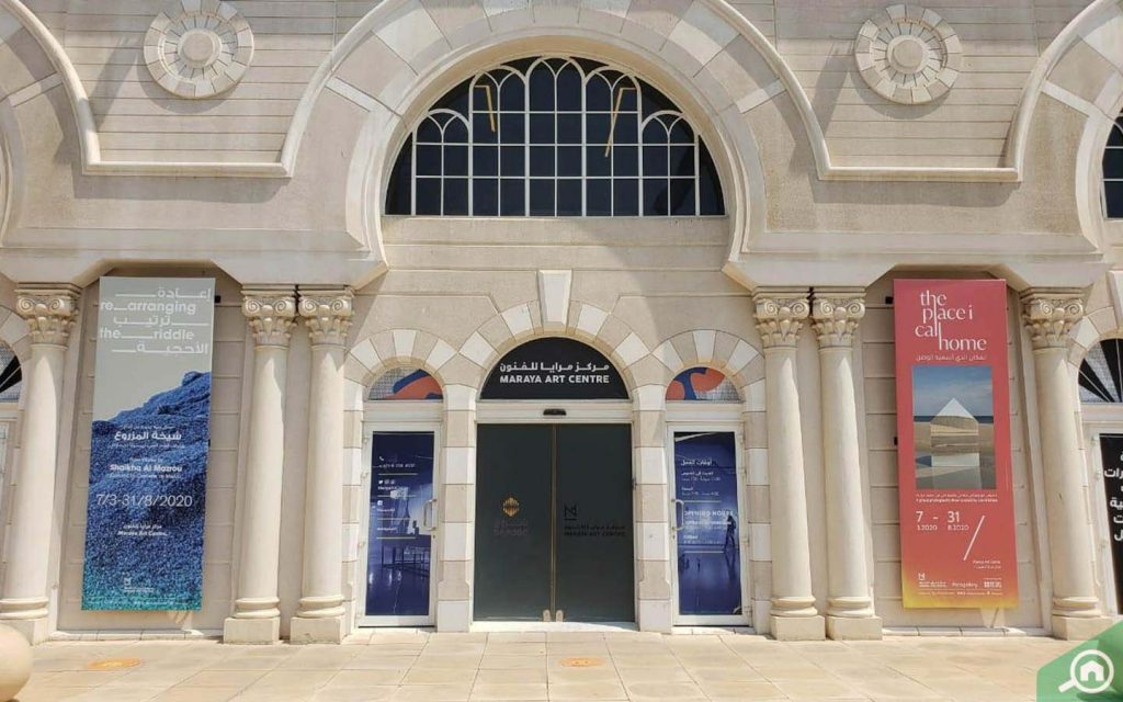 مركز مرايا للفنون