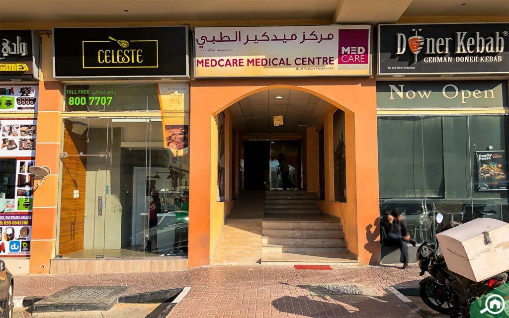 مركز ميدكير الطبي