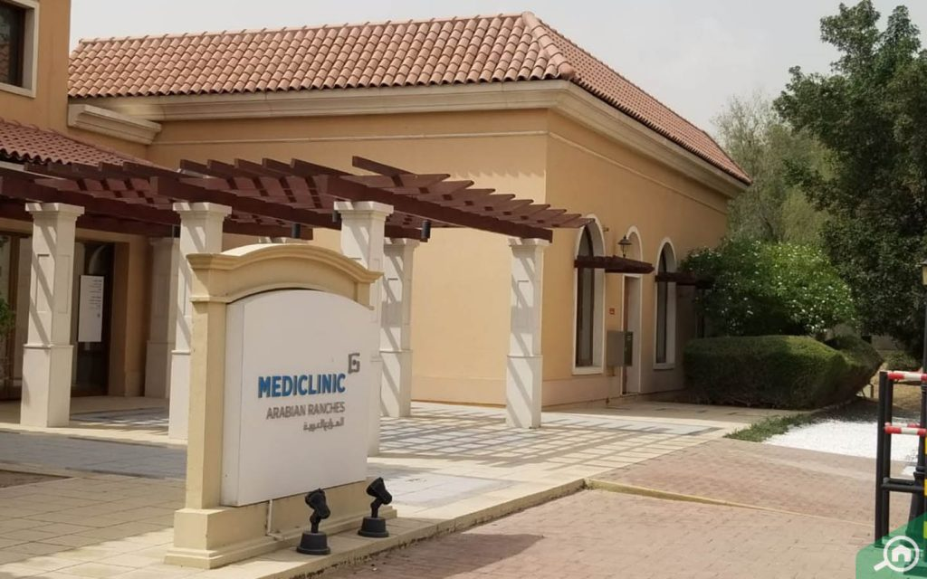 mediclinic arabian ranches near al reem 3