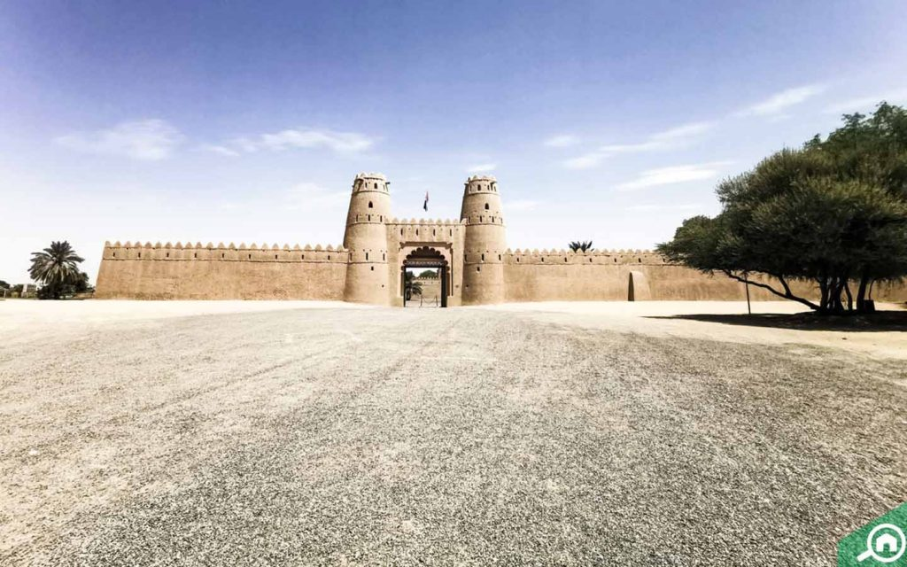 Outside view of Al Jahili Fort