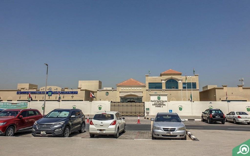 مدرسة الخليج العالمية الخاصة
