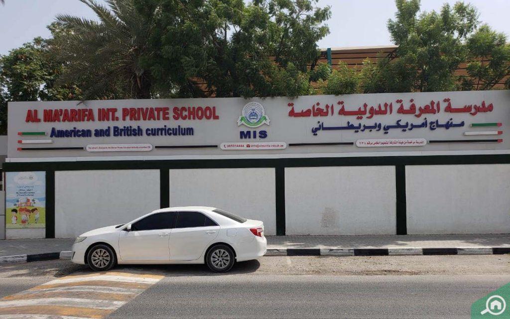 مدرسة المعرفة الدولية الخاصة