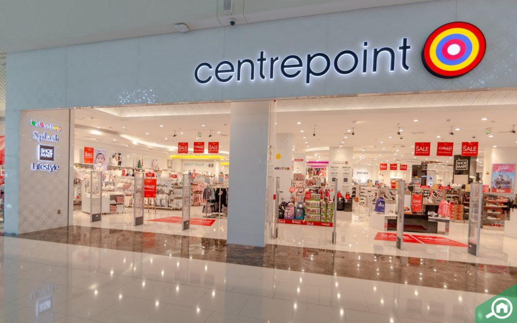 shop in City Centre Me'aisem