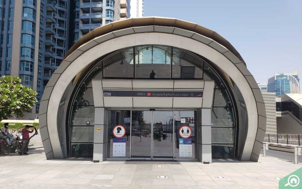 front view of DMCC Metro Station