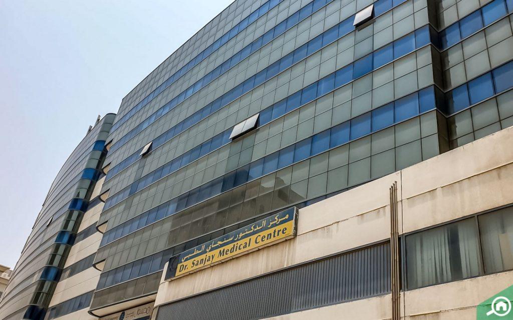 مركز الدكتور سنجاي الطبي