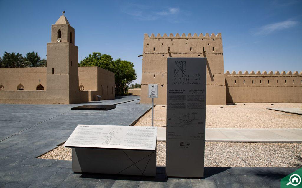 A view of Qasr Al Muwaiji