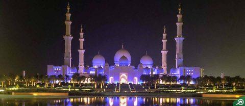 Qasr El Bahr, Abu Dhabi