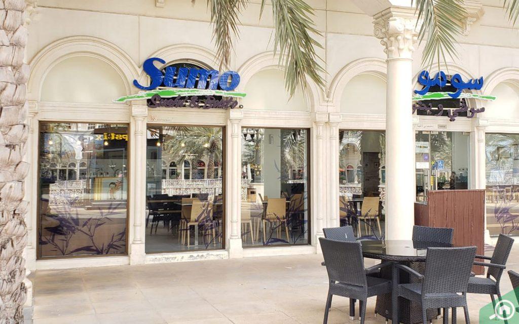 مطعم سومو سوشي وبينتو