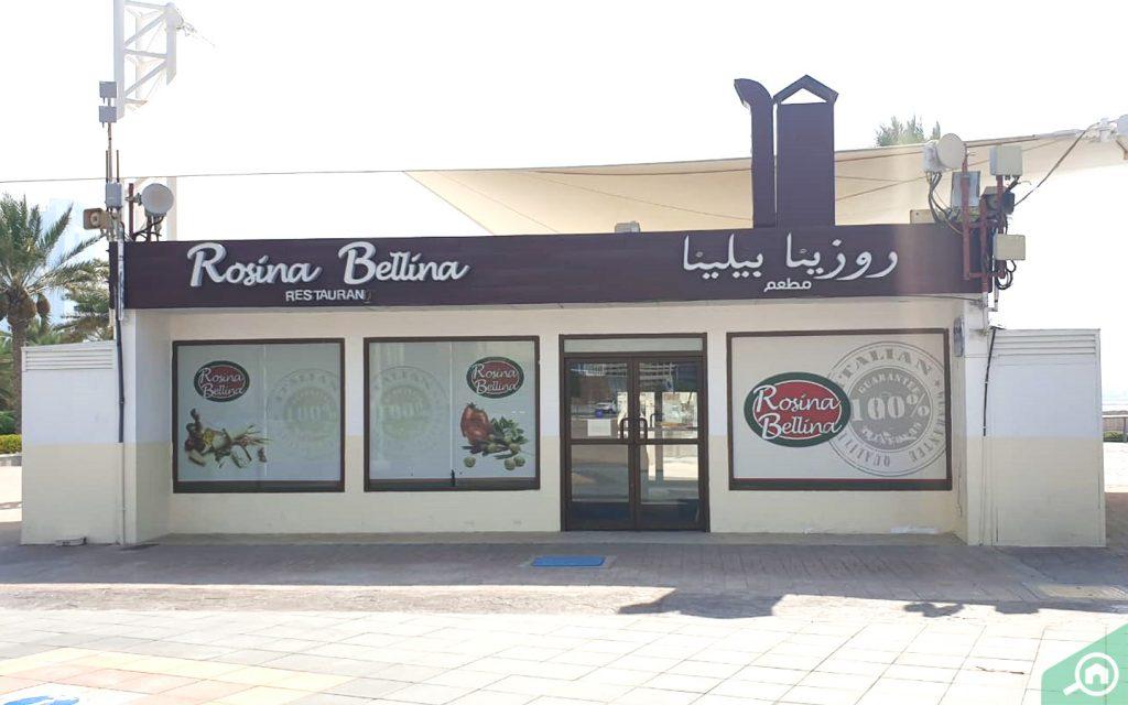 واجهة مطعم روزينا بيلينا