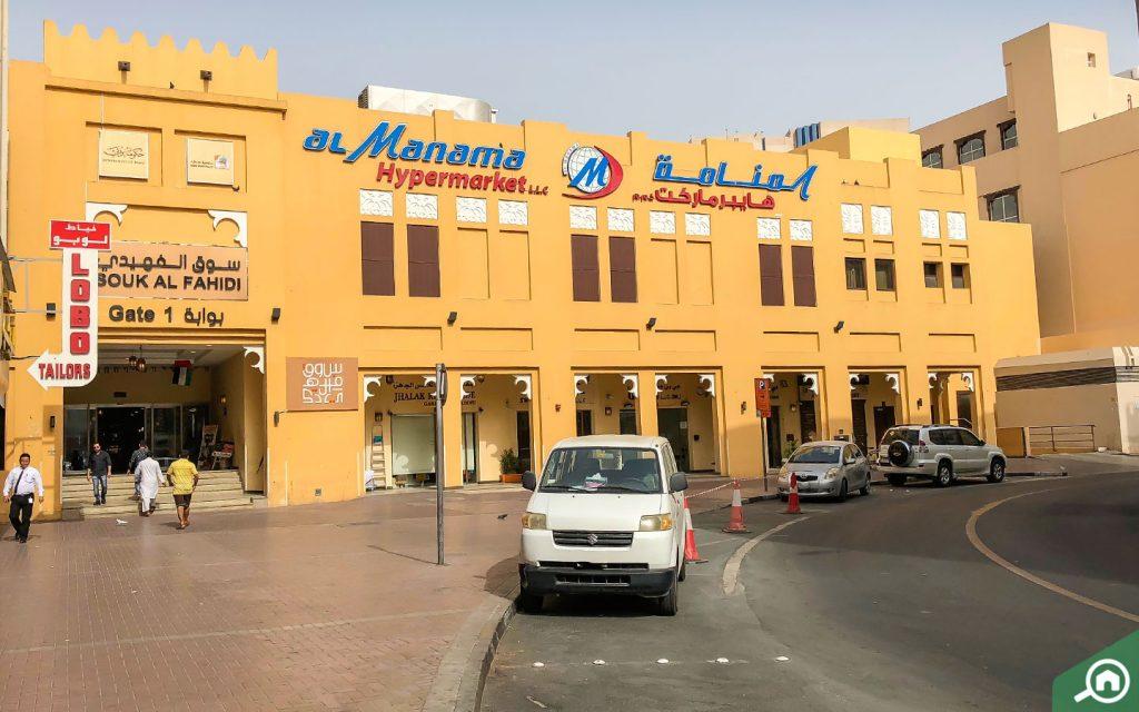 Hypermarket in Bur Dubai