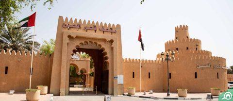 Tawam, Al Ain