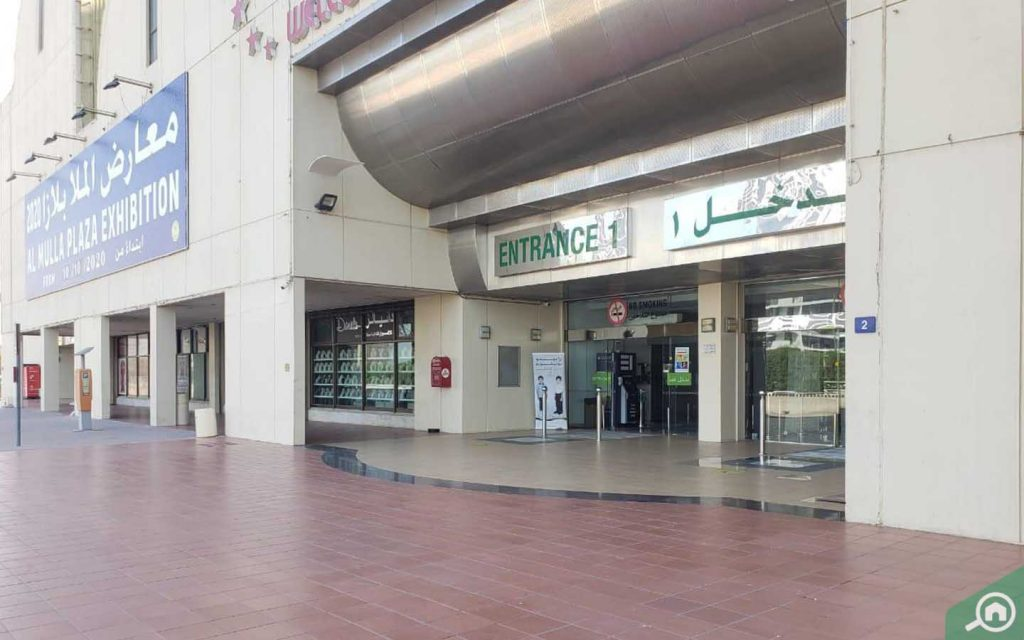 Entrance of Almulla Plaza