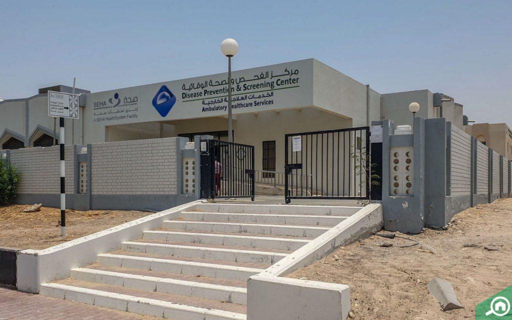 مركز الفحص والصحة الوقائية