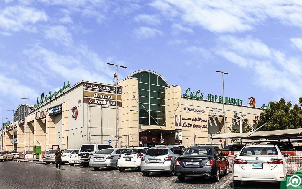 A view of Lulu Hypermarket