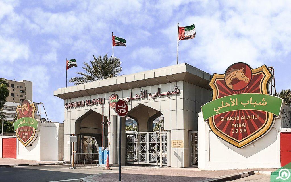 Gate of Shabab Al Ahli Football Club