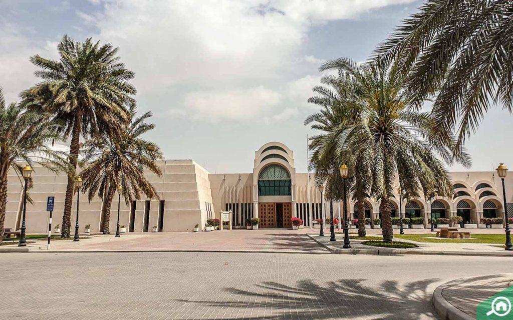 متحف الشارقة العلمي