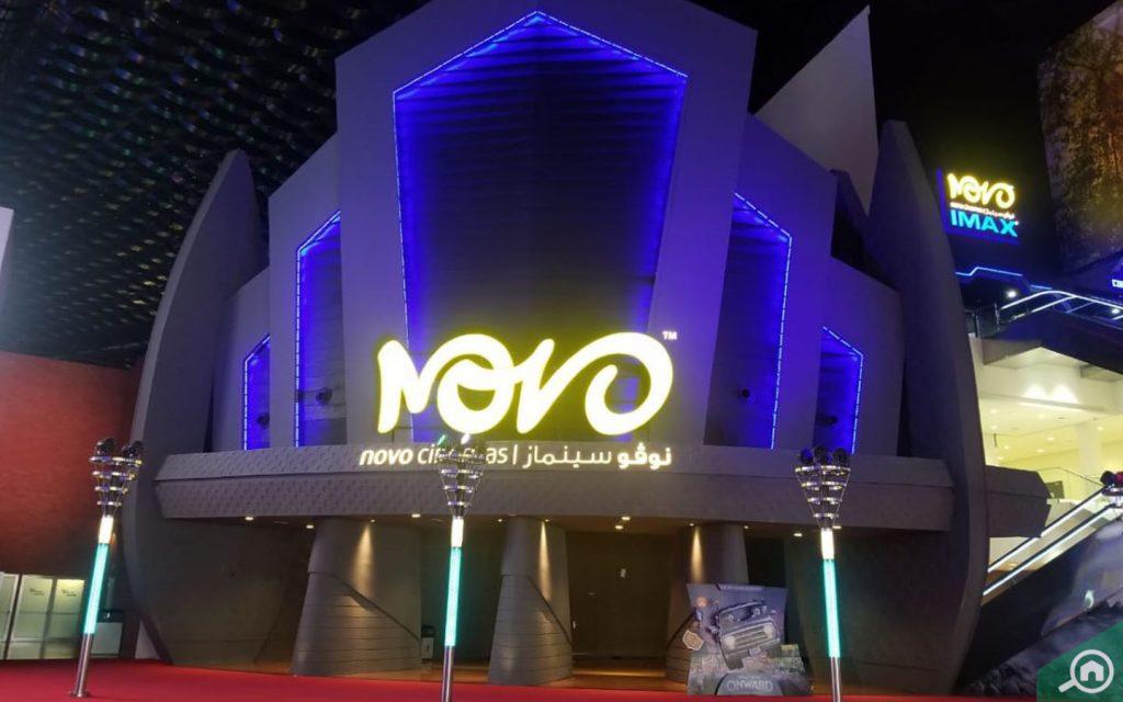novo cinema at img worlds of adventure near jumeirah golf estate