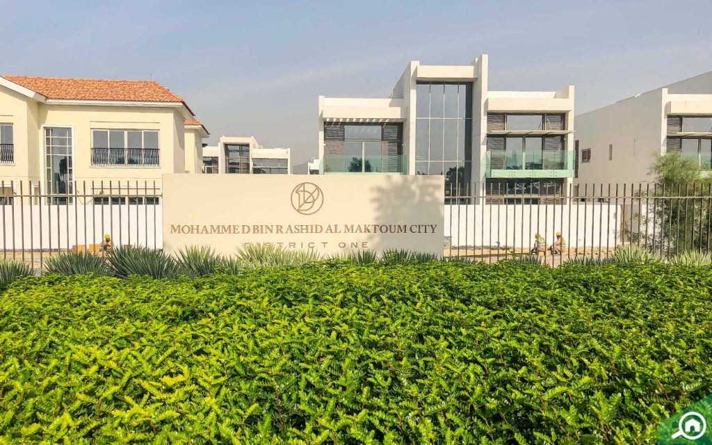 مشروع مدينة محمد بن راشد