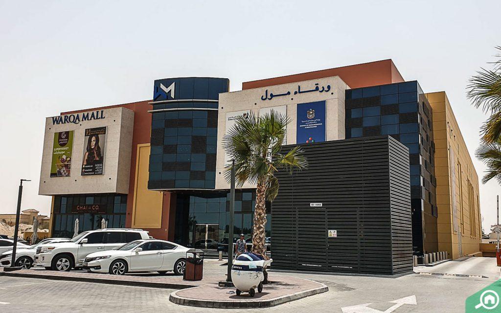 al warqaa mall