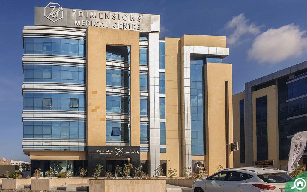 7 Dimensions Medical Centre entrance