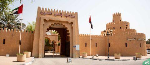 Al Khrair, Al Ain
