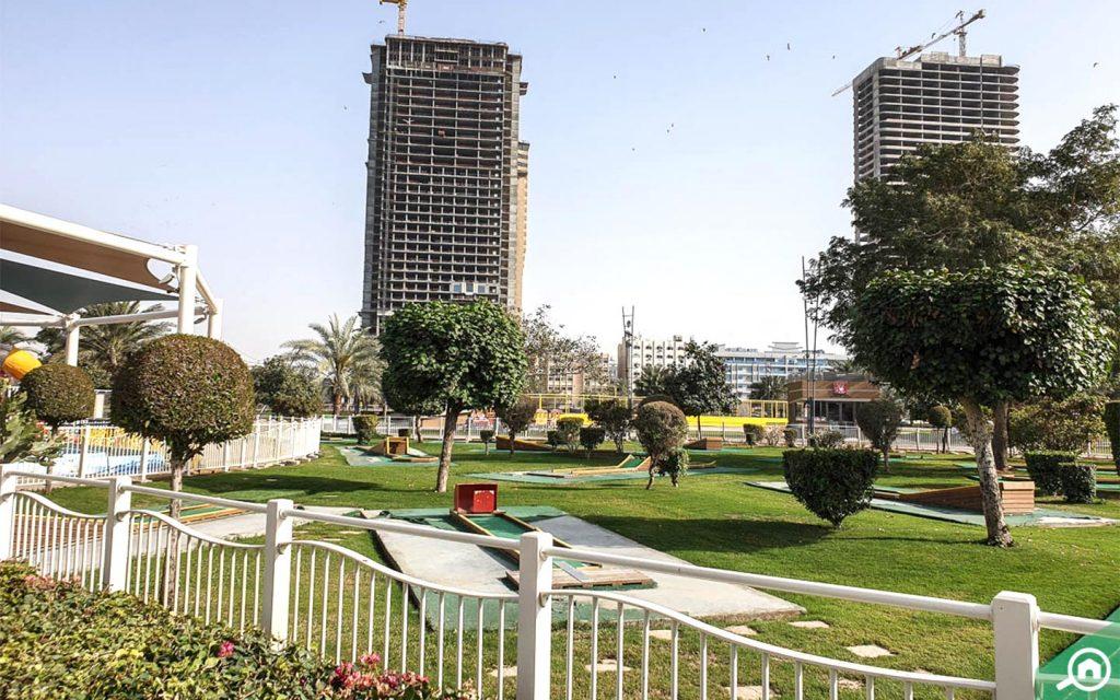 حديقة المجاز