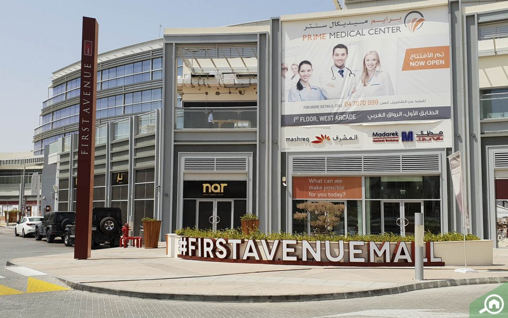 First Avenue Mall