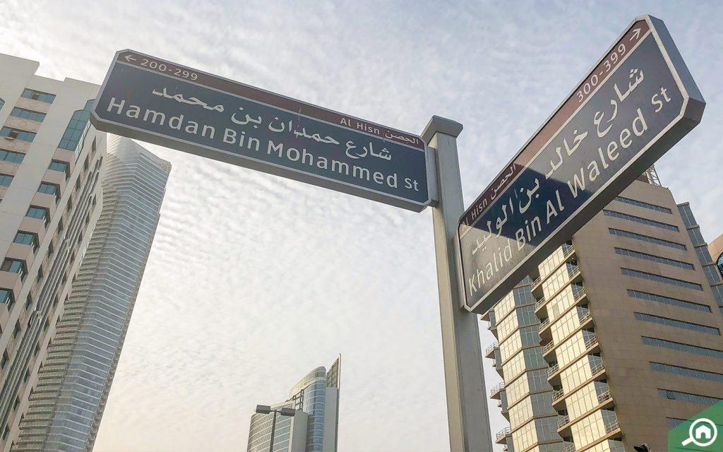 منطقة شارع حمدان