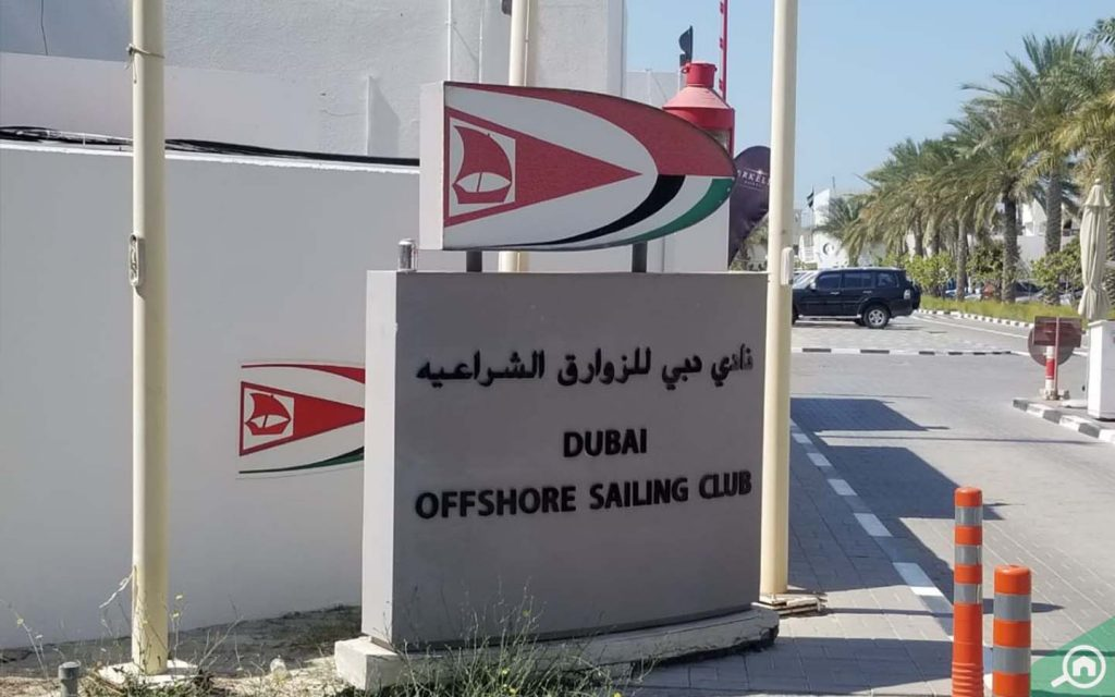 Street view of Dubai Offshore Sailing Club