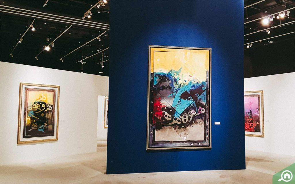 art gallery near saadiyat beach