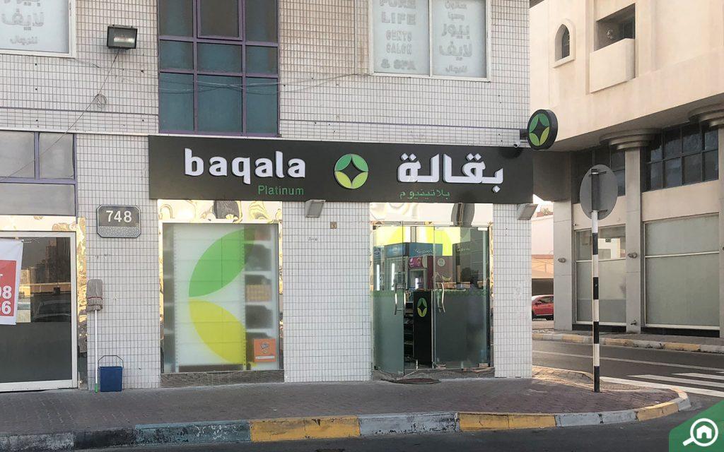 supermarket on al salam street abu dhabi