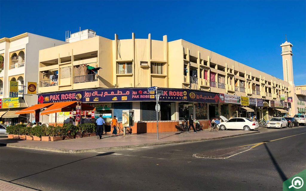 facilities in hor al anz