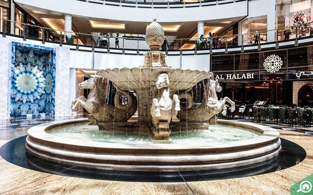 mall of the emirates near mira