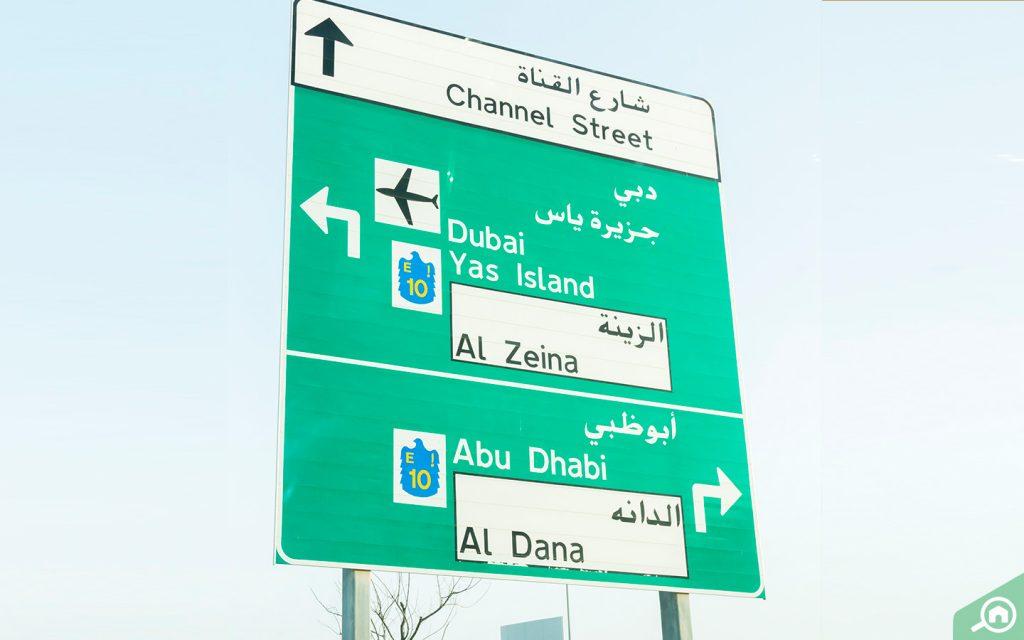 al raha beach nearby areas