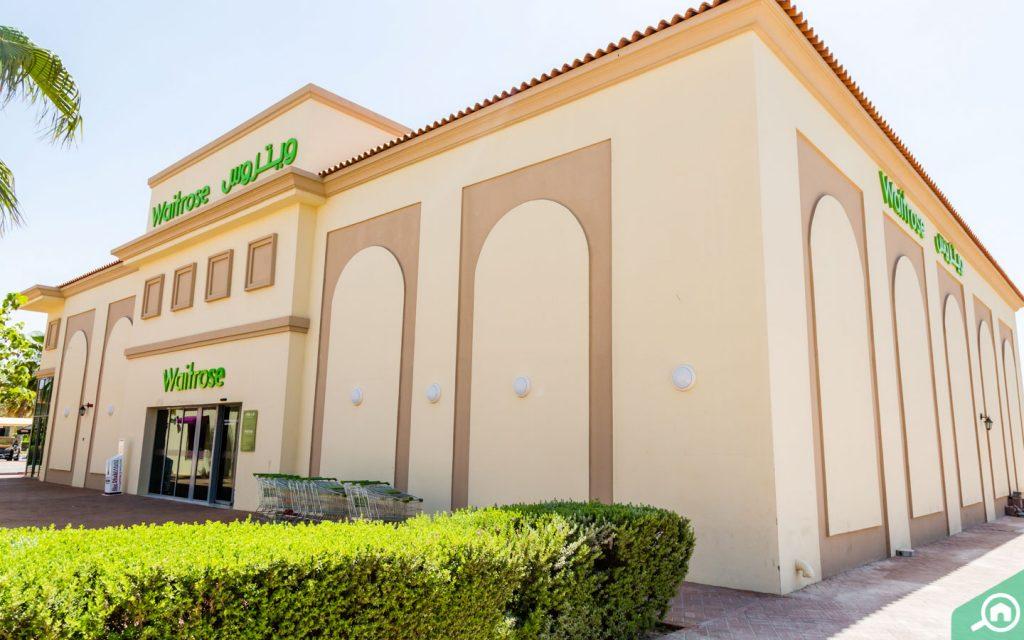 waitrose supermarket near saadiyat beach