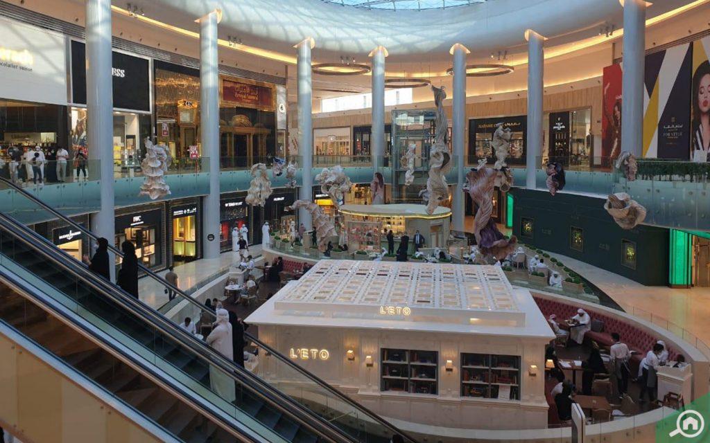 yas mall near al raha beach