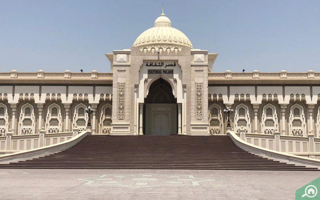 cultural palace near al ghubaiba