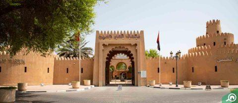 Shab Al Ashkhar, Al Ain
